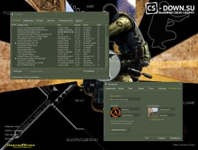 Скачать CS 1.6 - Silent Soldiers