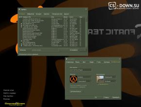 Скачать CS 1.6 - Fnatic