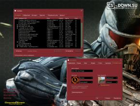 Скачать CS 1.6 - HD