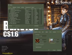Скачать CS 1.6 - BEAV!SE