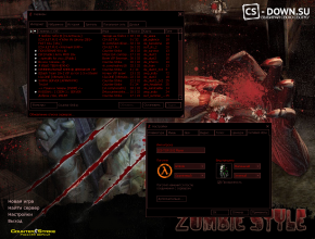 Скачать CS 1.6 - Зомби