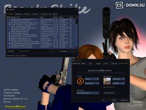 Скачать CS 1.6 - Для Девушек