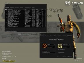 Скачать CS 1.6 - Ultimate