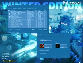 Скачать CS 1.6 - Winter Edition 2017