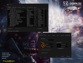 Скачать CS 1.6 - Extreme