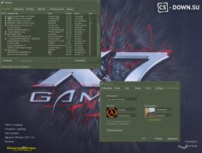 Скачать CS 1.6 - X7