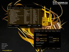 Скачать CS 1.6 - FastCup